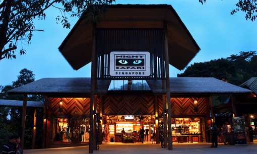 Image of Night Safari Entrance